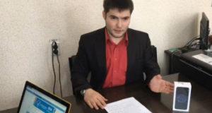 В Стерлитамаке определен новейший победитель конкурса селфи на избирательном участке