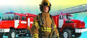 В Стерлитамаке пройдут показательные выступления спасателей и выставка пожарно спасательной техники