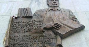 В Уфе будут гласить о наследии известного писателя и ученого Галимджана Ибрагимова