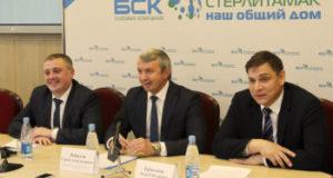 Башкирская содовая компания отдала старт новенькому проекту