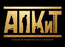 Вручены премии Ассоциации продюсеров кино и телевидения