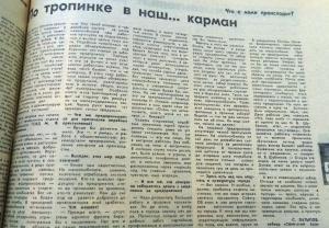 Photo of Воровство на производстве: как в РБ с заводов похищали тонны спецпродукции