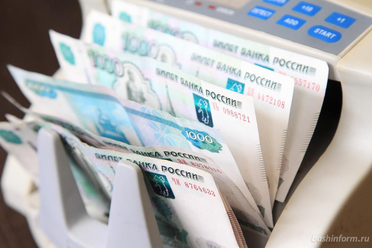 Photo of Башкирия вошла в Топ-10 районов по расходам на социальную политику