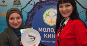 В Уфе на фестивале «Юное кино Башкортостана» проявили лучшие работы кинематографистов республики