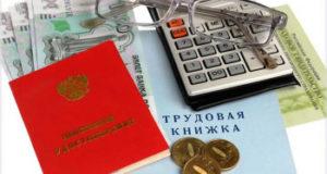 Глава Минтруда РБ рассказала, кто может остаться без пенсии