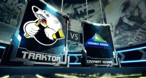 «Салават Юлаев» и «Трактор» скрестят клюшки в 5 ом матче серии плей офф: прогнозы