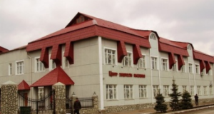 Sterlitamak employment center
