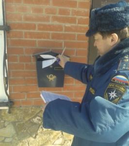 Photo of В Стерлитамаке спасатели начали подготовку к весеннему половодью