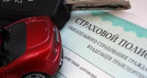Новая реформа ОСАГО: Кто из водителей будет платить больше?