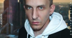 Музыкант из Стерлитамака выпустил альбом в Москве