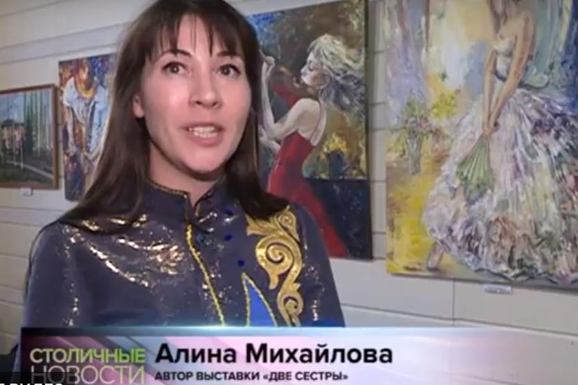 Photo of В Уфе две сестры открыли в галерее «Урал» выставку с ярчайшей палитрой красок