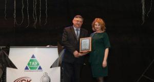 Химикам группы компаний «ТАУ» вручили государственные награды