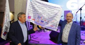 «Любимые художники Башкирии» установили свой флаг на Северном полюсе и перепели Шевчука