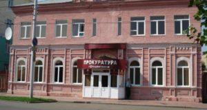 Прокурор Стерлитамака за 2017 год задекларировал почти 2 миллиона рублей