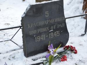 Photo of Поискать и увековечить. Поведаем, как поискать пропавших в Величайшую русскую войну