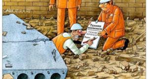 В Стерлитамаке два предприятия оштрафованы за правонарушения трудовых прав рабочих