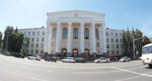 Башкирский госуниверситет в сотне лучших университетов России по версии TFE Times