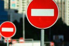 В Стерлитамаке станет перекрыто движение по улице Промышленной