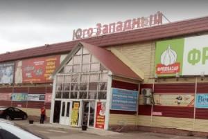 Photo of ТЦ в Башкирии добровольно приостановил работу из-за нарушений пожарных норм