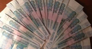 Жительница Башкирии пыталась подкупить налогового инспектора взяткой в 200 тысяч рублей