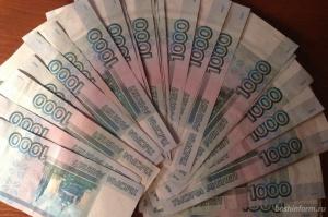 Photo of Жительница Башкирии пыталась подкупить налогового инспектора взяткой в 200 тысяч рублей