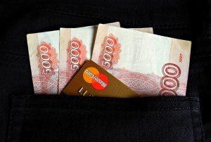Photo of У жительницы Ишимбайского района похитили почти 100 тысяч рублей
