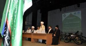 В Башкирии прошел сход мусульман, посвященный памяти имама Хусейн-бека