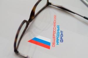 Photo of Общероссийский народный фронт в Башкирии
