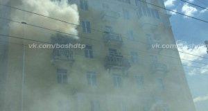 В Уфе горела квартира на 4 этаже
