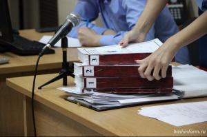 Photo of Расследование заказных убийств — Башкирия