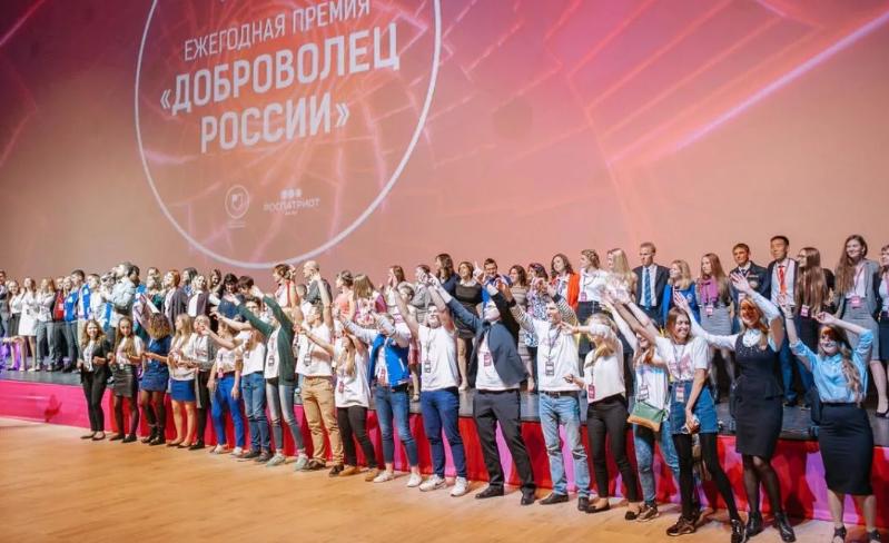 Photo of Объявлен Всероссийский конкурс «Доброволец России»