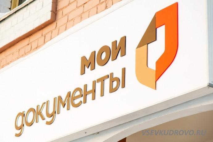 Photo of В Уфе судебные приставы проведут выездной прием граждан в МФЦ