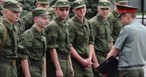 Армия в России