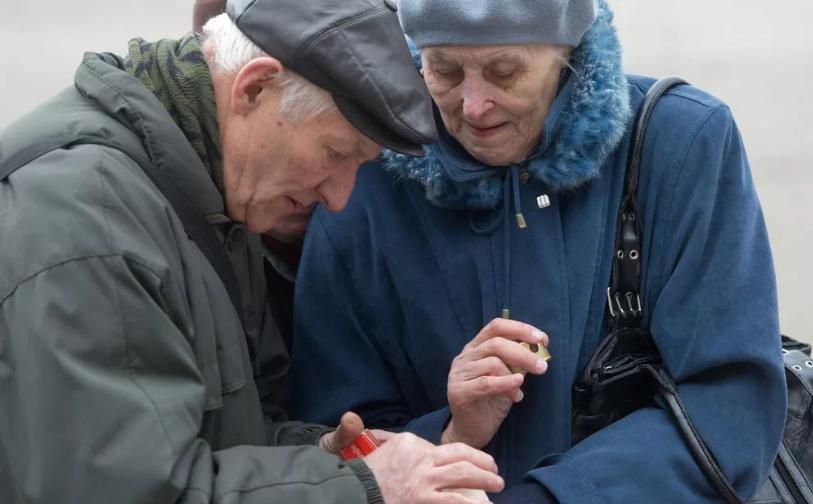 Пенсионеры живут