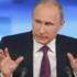 Путин В В