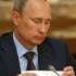 Путин и пенсия