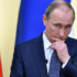 Путин налог