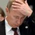 Путин сомневается