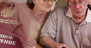пенсия 2019