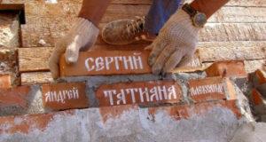 Жителям Стерлитамака предлагают написать свои имена на кирпичах строящегося собора
