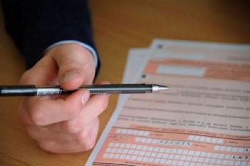Photo of В Башкирии 145 школьников сдадут госэкзамены в сентябре