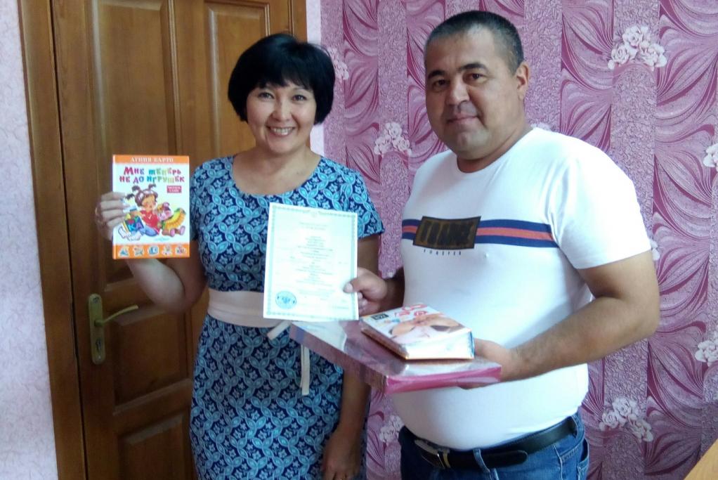 Photo of В столице башкирского Зауралья родился 500-ый ребенок