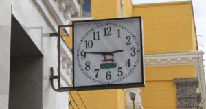 Завтра жителей Башкирии ждет сокращенный рабочий день