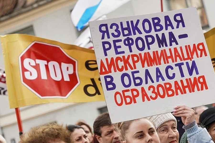 Photo of Крайняя русофобия Латвии — русский запретили даже в частных ВУЗах