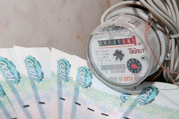 Photo of Россияне перестанут сдавать показания счетчиков