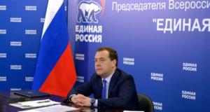 Единая Россия выборы