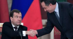 Медведев и россияне