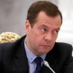 Медведев и деньги