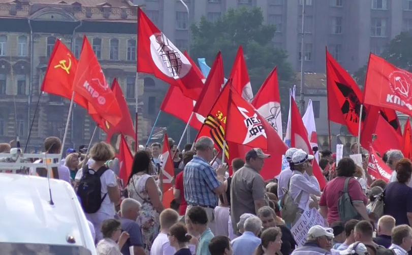 Photo of В Петербурге прошел митинг против пенсионной реформы