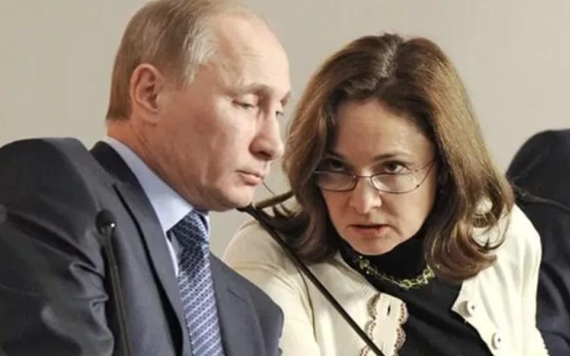 Набиуллина и Путин говорят